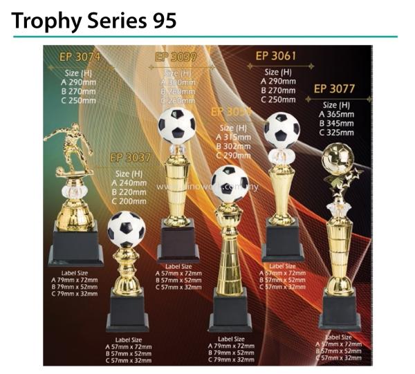 Trophy Series 95 Trophy 1 Award Johor Bahru (JB), Malaysia Supplier, Wholesaler, Importer, Supply | DINO WORK SDN BHD