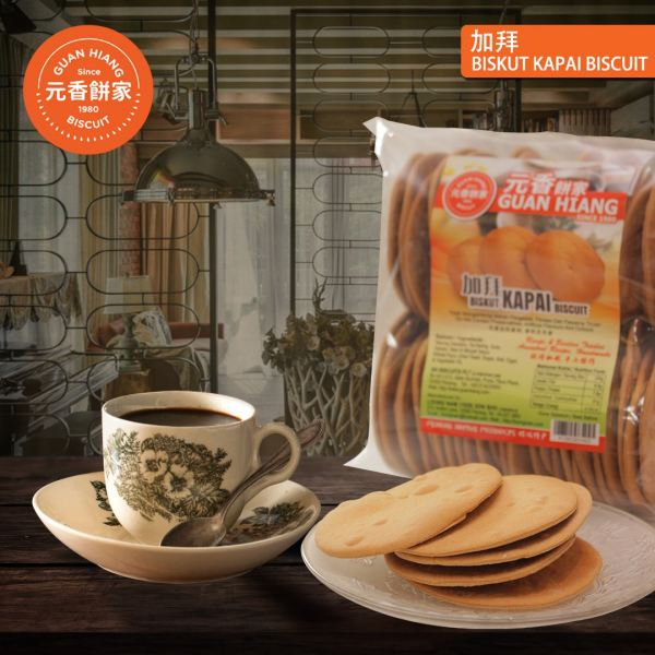 Traditional Kapai Biscuit Traditional Biscuit Series Malaysia, Perak, Penang Supplier, Suppliers, Supply, Supplies | GH BISCUITS PLT