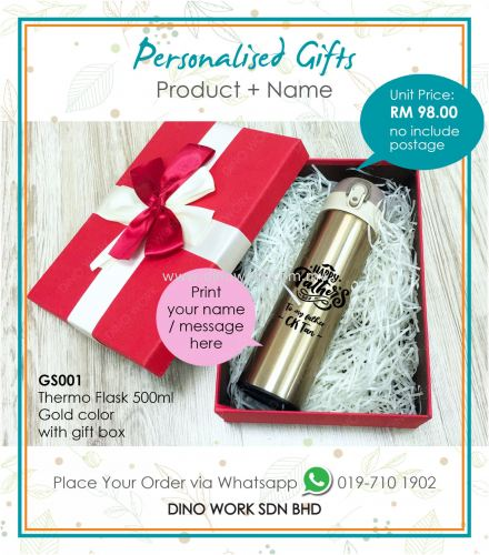 We accept a single order for Personalised Gift