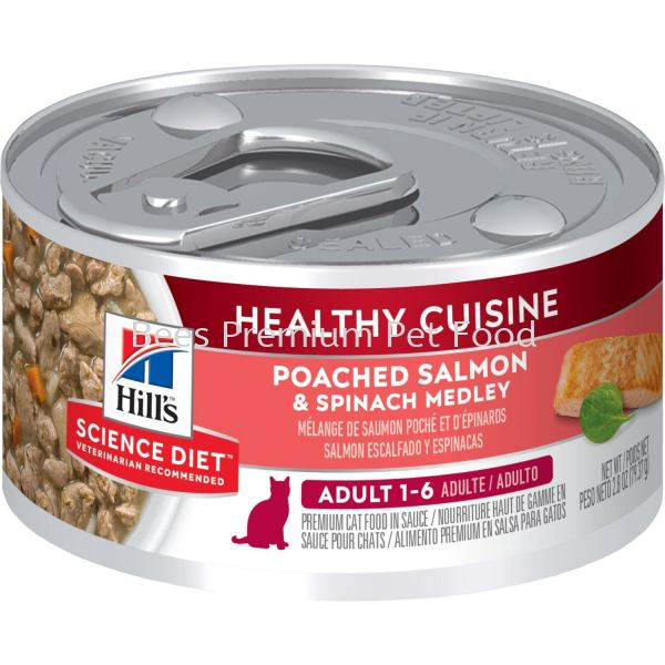 Hill's Science Diet Feline Adult Healthy Cuisine Poached Salmon & Spinach Medley CAN Food 79g Hill's Non Prescription Cat Food Selangor, Malaysia, Kuala Lumpur (KL), Petaling Jaya (PJ) Supplier, Suppliers, Supply, Supplies | Bees Premium Pet Food Enterprise