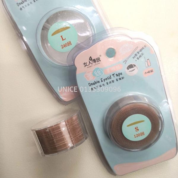 Lace Double Eyelid Tape L/S size Double Eyelid Tape BEAUTY Johor Bahru JB Malaysia Supplier & Wholesaler   UNICE MARKETING SDN BHD
