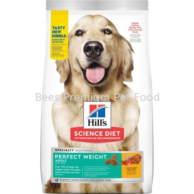 Hill's Science Diet Canine Adult Perfect Weight Dry food (Chicken) 12.6kg