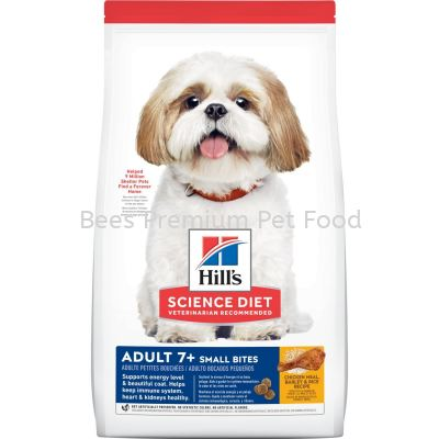 Hill's Science Diet Canine Adult 7+ Small Bites Dry food (Chicken Meal, Barley & Rice) 2kg