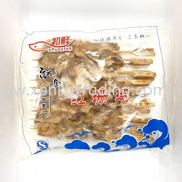 XK648 Frozen Squid Skewer (Fin Part) 1kg  Ready To Use Products Selangor, Malaysia, Kuala Lumpur (KL), Puchong Supplier, Suppliers, Supply, Supplies | Xenka Trading (M) Sdn Bhd