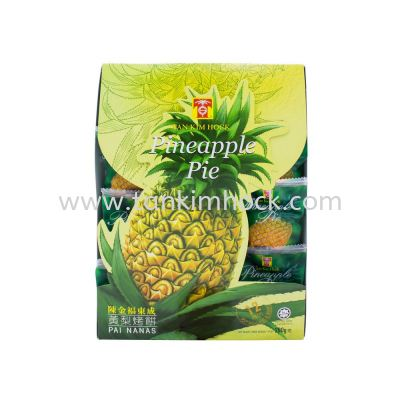 Tan Kim Hock Pineapple Pie 陈金福东成黄梨烤饼 (280g)