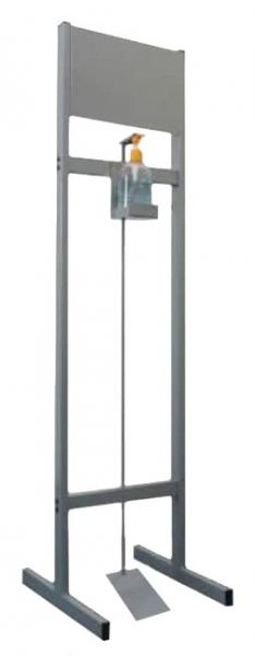 JFEP-01 Step-On Sanitizer Dispenser SANITIZER PRODUCTS ESSENTIAL PRODUCTS Kuala Lumpur (KL), Selangor, Malaysia Supplier, Suppliers, Supply, Supplies | JFix Solutions Sdn Bhd
