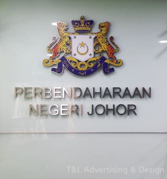 Perbendaharaan Negeri Johor Stainless Steel Signage Stainless Steel Box Up Johor Bahru (JB), Malaysia, Skudai Supplier, Supply, Design, Install | T & L Advertising & Design