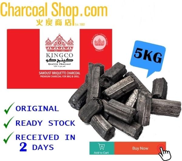 CHARCOAL ARANG 諮命 (Sawdust Briquette Charcoal - Premium Quality 5kgs) Premium Quality Sawdust Briquette Charcoal Malaysia, Selangor, Klang, Kuala Lumpur (KL) Supplier, Manufacturer, Supply, Supplies | Charcoalshop.com