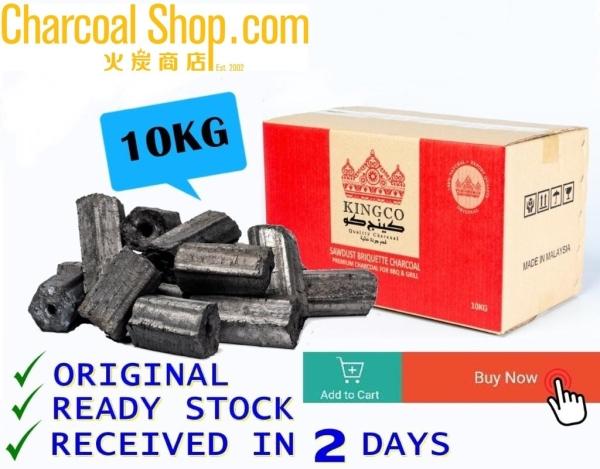 CHARCOAL ARANG 諮命 (Sawdust Briquette Charcoal - Premium Quality 10kgs) Premium Quality Sawdust Briquette Charcoal Malaysia, Selangor, Klang, Kuala Lumpur (KL) Supplier, Manufacturer, Supply, Supplies | Charcoalshop.com