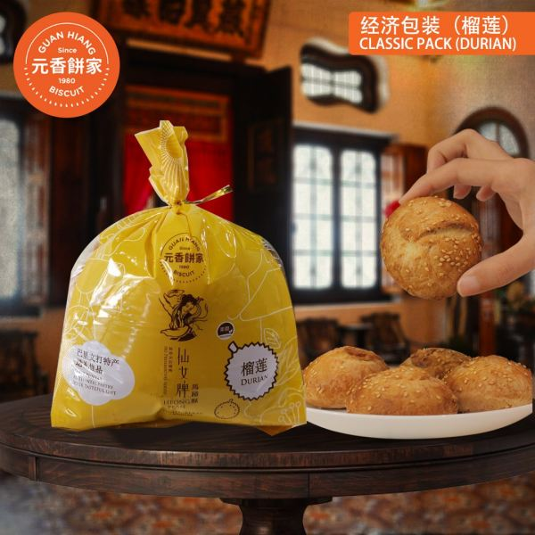 Classic Durian (8pcs) GH Classic Series Malaysia, Perak, Penang Supplier, Suppliers, Supply, Supplies | GH BISCUITS PLT