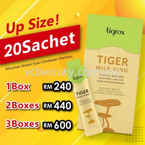 Tiger Milk King_Up Size!!20 Sachet