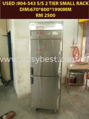 USED :904-543 (2 DOOR UPRIGHT CHILLER)