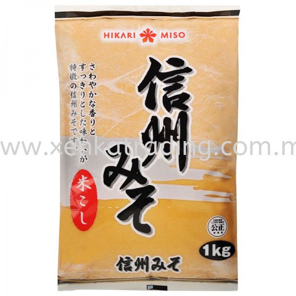 白味噌  Seasonings Seasoning & Sauces   Supplier, Suppliers, Supply, Supplies | Xenka Trading (M) Sdn Bhd