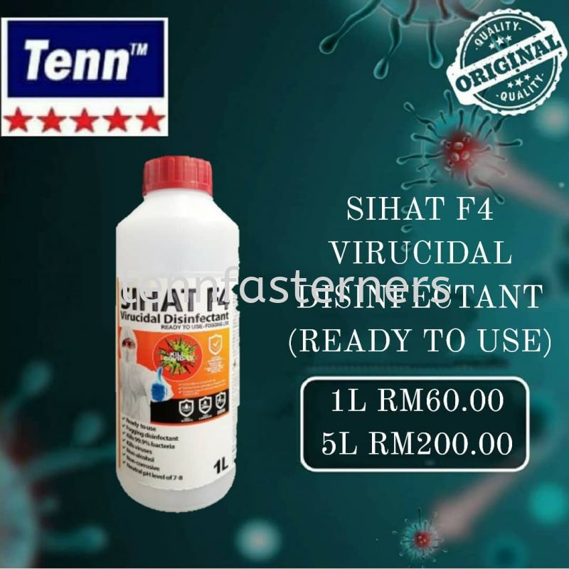 1L SIHAT F4 VIRUCIDAL DISINFECTANT (READY TO USE)