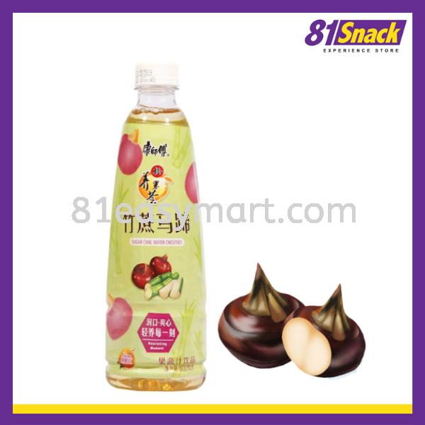 ¿µÊ¦¸µ~ÖñÕáÂíÌã / Sugar Cane Water Chestnut