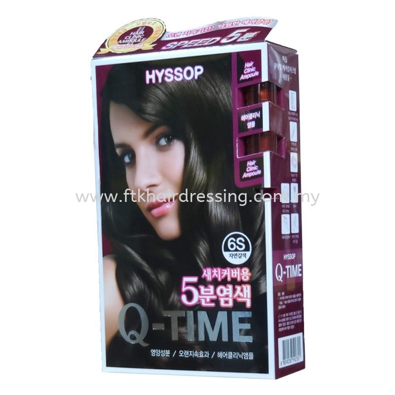 Hyssop Q-Time 5 Min Colour Cream 60ml X 2