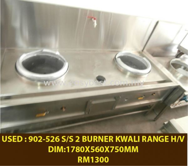 USED : 902-526 S/S 2 BURNER KWALI RANGE H/V Used-Kitchen Equipments Seri Kembangan, Selangor, Kuala Lumpur (KL), Malaysia. Supplier, Supplies, Manufacturer, Design, Renovation | Easy Best Marketing Sdn Bhd