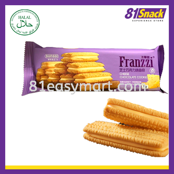 HALAL【Franzzi Cheese Chocolate Cookie】法丽兹芝士巧克力味曲奇 | 70g 饼干 (Biscuit)    | 81 Easy Mart