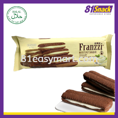 HALAL【Franzzi Yogurt Chocolate Cookie】酸奶巧克力味曲奇 | 70g