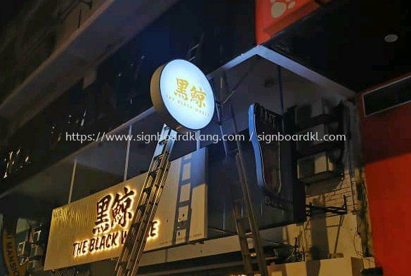 The black whale round shape double side light box  ROUND SHAPE LIGHT BOX Kuala Lumpur (KL), Malaysia Supplies, Manufacturer, Design | Great Sign Advertising (M) Sdn Bhd