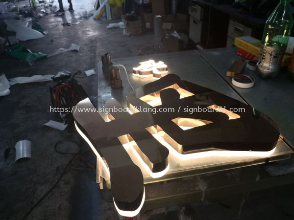 The Black Whale aluminum ceiling trism casing Stainless steel Gold 3D LED backlit signage at bukit tinggi landmark klang ALUMINIUM CEILING TRIM CASING 3D BOX UP SIGNBOARD Klang, Malaysia Supplier, Supply, Manufacturer | Great Sign Advertising (M) Sdn Bhd
