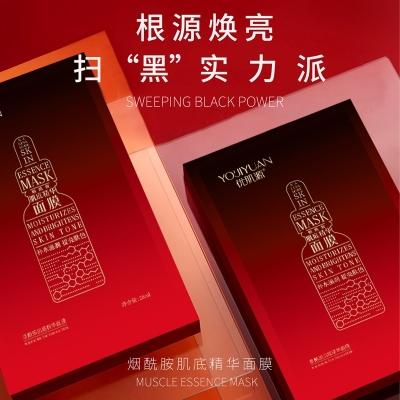 �ż�Դ��������������Ĥ Youjiyuan Niacinamide Skin Essence Mask