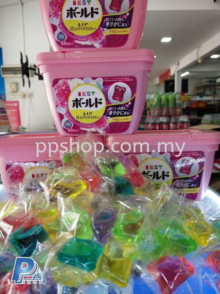 Laundry beads LIMITED TIME OFFER Johor Bahru (JB), Pontian, Malaysia Supplier, Suppliers, Supply, Supplies | PP SHOP