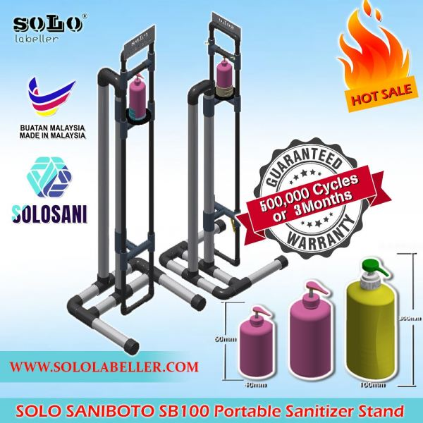 SOLO SANIBOTO SB100 | Portable Sanitizer Stand Other Selangor, Malaysia, Kuala Lumpur (KL), Puchong Machine, Manufacturer, Supplier, Supply | Solo Labelling Sdn Bhd