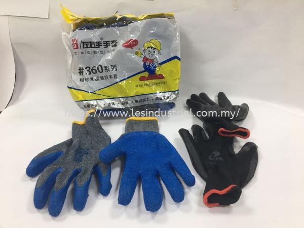 HAND GLOVE OTHERS Johor Bahru (JB), Malaysia, Ulu Tiram Supplier, Suppliers, Supply, Supplies   LES Industrial Automation Sdn Bhd