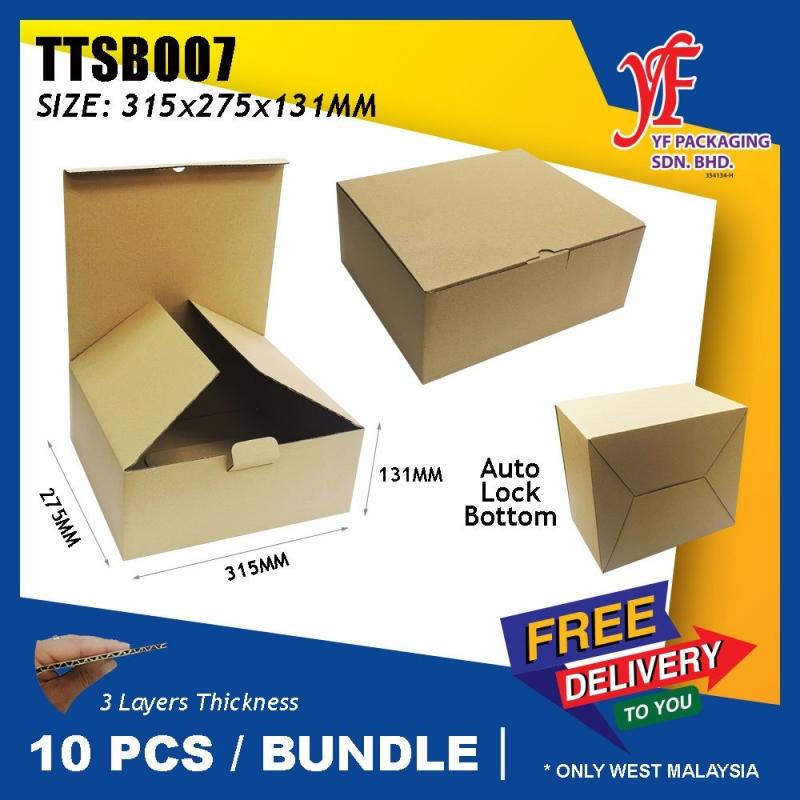 TTSB007 315X275X131MM 10PCS