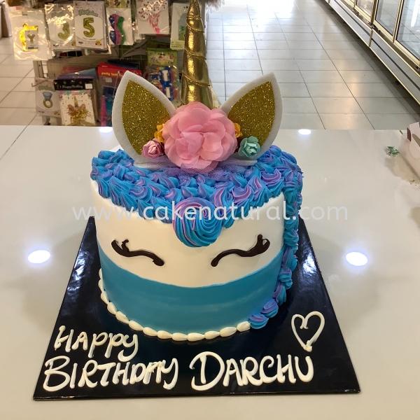For Kids (Girl) Custom Made Cakes Malaysia, Selangor, Kuala Lumpur (KL), Kapar Supplier, Delivery, Supply, Supplies | Natural Cake House