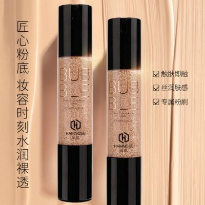 �������ݾ����۵�Һ Hamnciee Bubble Essence Make Up Foundation Liquid