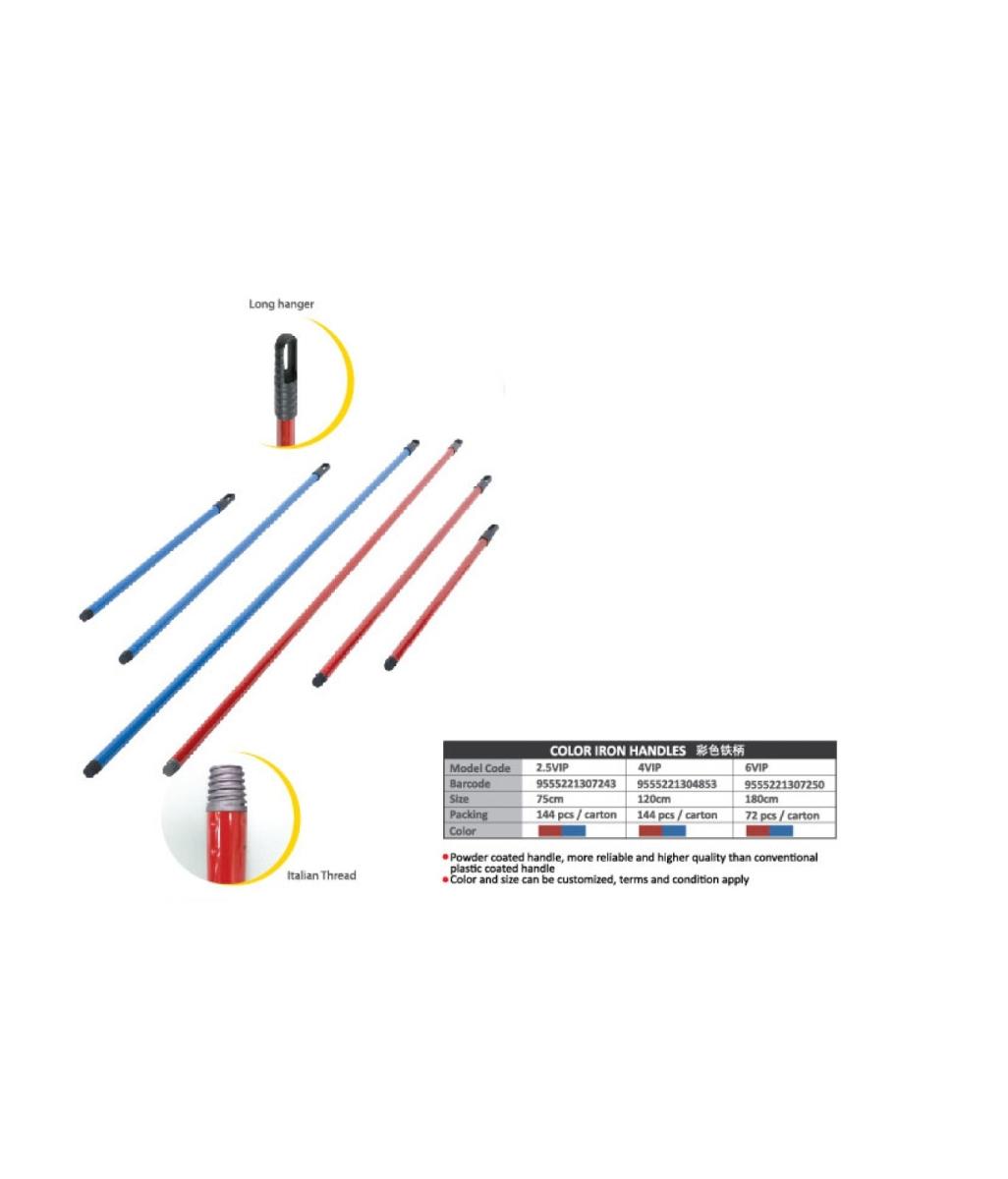(2.5VIP) Color Iron Handles Handles Series Malaysia, Selangor, Johor Bahru (JB), Kuala Lumpur (KL), Rawang, Kempas Manufacturer, Supplier, Supply, Supplies | Perusahaan Cemerlang Raya Sdn Bhd