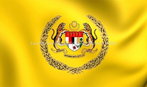 YANG DI-PERTUAN AGONG BIRTHDAY 2020 AND PUBLIC HOLIDAY