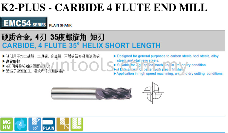 K2-PLUS CARBIDE 4F END MILL CARBIDE, 4 FLUTE 35DEG HELIX SHORT LENGTH K2-PLUS CARBIDE END MILL YG Penang, Malaysia Supplier, Suppliers, Supply, Supplies | Wintools Engineering Technology Sdn Bhd