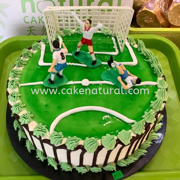 SELF COLLECT KAPAR BRANCH'FOOTBALL  SELF COLLECT KAPAR BRANCH'  (BUTTER CREAM CAKE) COLLECT AT SHOP (KAPAR BRANCH) Order Before 1-2day Cakes Malaysia, Selangor, Kuala Lumpur (KL), Kapar Supplier, Delivery, Supply, Supplies | Natural Cake House