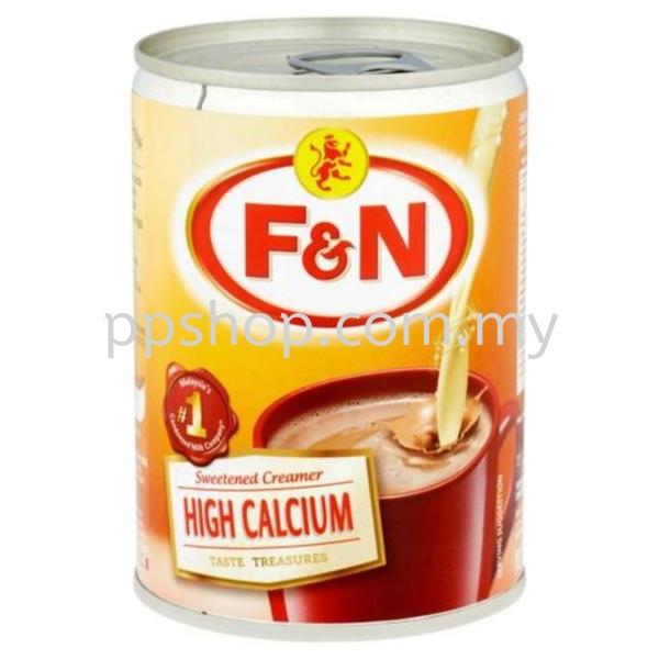 F&N HIGH CAL CREAMER 500g Creamer GROCERIES Johor Bahru (JB), Pontian, Malaysia Supplier, Suppliers, Supply, Supplies | PP SHOP