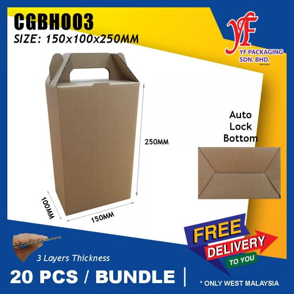CGBH003 150X100X250MM 20PCS Die-cut Box Corrugated Gift Die-cut Box With Handle Custom Made Carton Malaysia, Melaka, Merlimau Manufacturer, Supplier, Supply, Supplies | YF Packaging Sdn Bhd