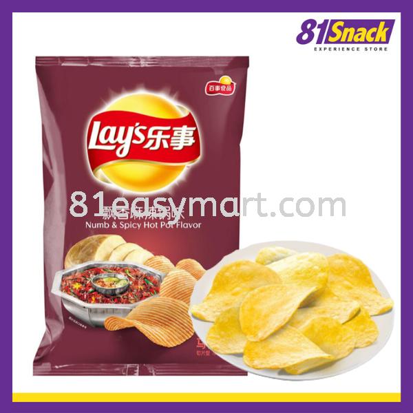 【乐事 飘香麻辣锅味】| 70g 零食 (Snack)    | 81 Easy Mart