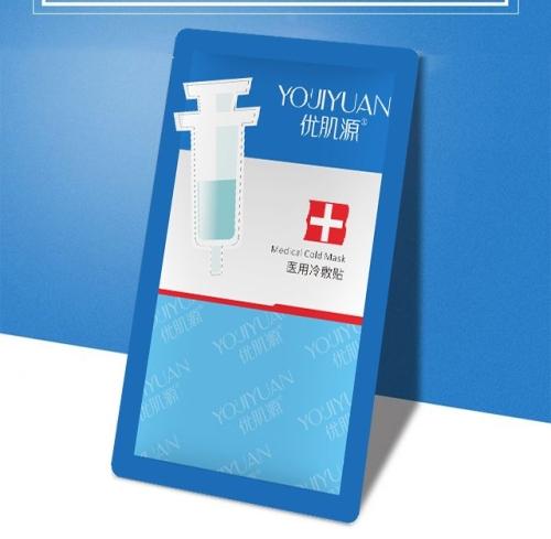 MM®医用冷敷贴,拯救你的敏感烂脸!