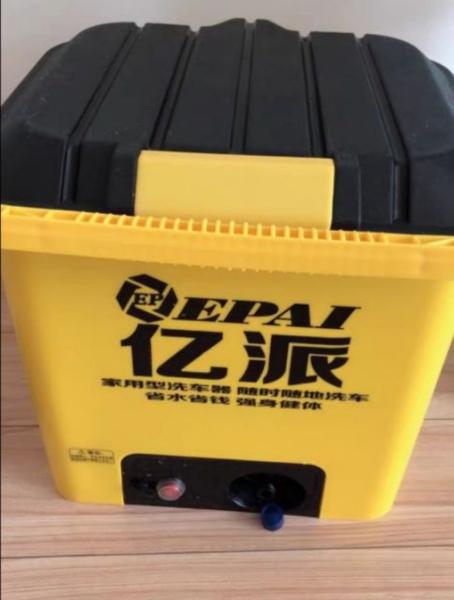 Portable Water Jet Portable Water Jet Pump Melaka, Malaysia, Malim Jaya Air Cond, Dealer, Supplier   Hong Guan Air-Conditioner Trading