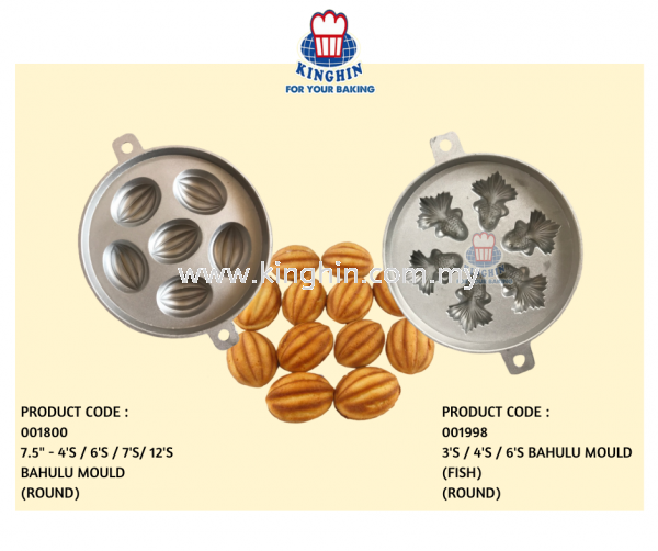 Assorted Bahulu Mould Bahulu Mould Mould Melaka, Malaysia Supplier, Suppliers, Supply, Supplies | Kinghin Sdn Bhd