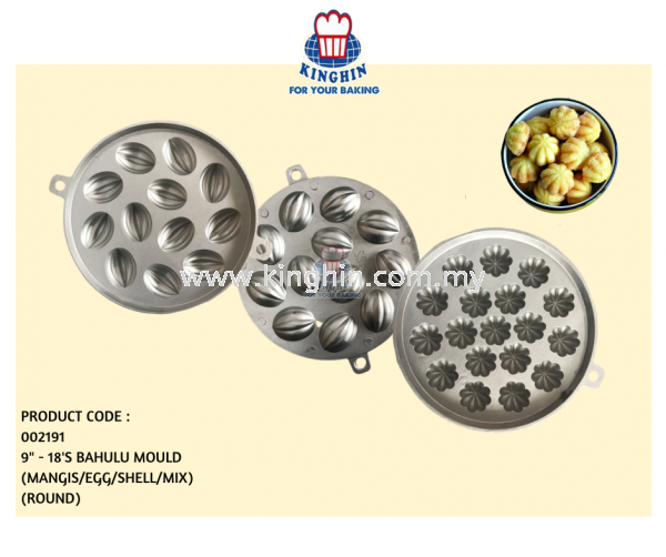 Bahulu Mould Bahulu Mould Mould Melaka, Malaysia Supplier, Suppliers, Supply, Supplies | Kinghin Sdn Bhd