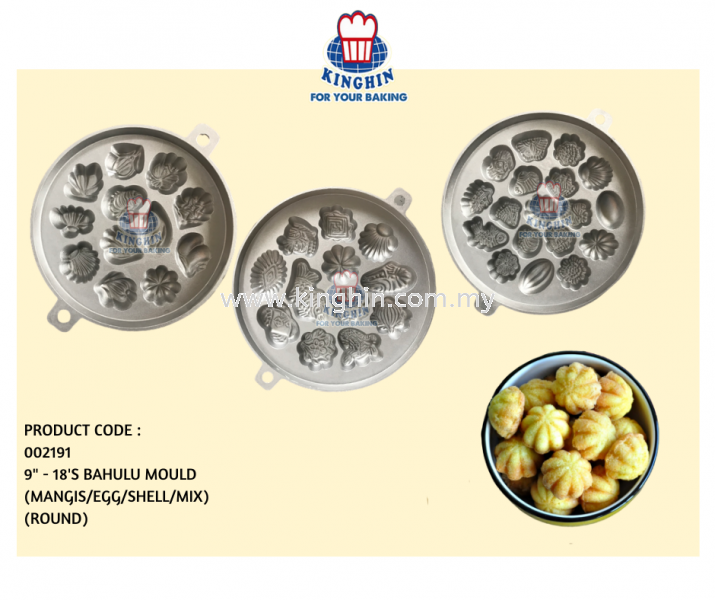 Assorted Bahulu Mould Bahulu Mould Mould Melaka, Malaysia Supplier, Suppliers, Supply, Supplies   Kinghin Sdn Bhd