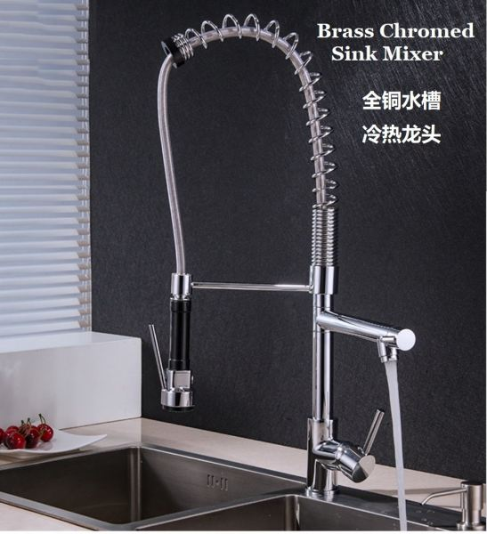 PFH-5805SS Sink Mixer Mixer Tap For Basin & Sink JB Johor Bahru Malaysia Supply Suppliers | Pro-Field Home & Living Sdn Bhd