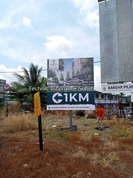 Out Door Signage  Outdoor Signage Kuala Lumpur (KL), Malaysia, Selangor, Mont Kiara Manufacturer, Supplier, Supply, Supplies | Intergate Solutions Sdn Bhd