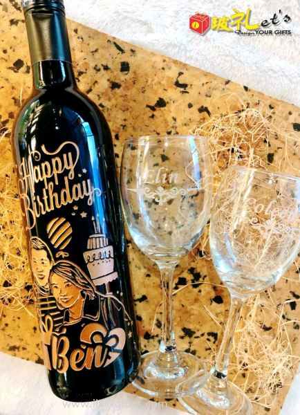 Birthday Gift Ideas Wine Carving Gifts Penang, Malaysia Supplier, Suppliers, Supply, Supplies | IBOX DESIGN