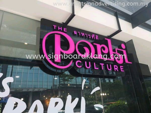 Parki Culture Restaurant 3D Led Box Up Frontlit Light Signage ALUMINIUM COMPOSITE PANEL WITH LED BOX UP Selangor, Malaysia, Kuala Lumpur (KL), Klang Manufacturer, Maker, Installation, Supplier | Great Sign Advertising (M) Sdn Bhd