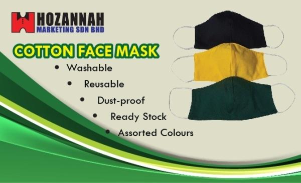 Cotton 2 Ply Face Mask Others Selangor, Malaysia, Kuala Lumpur (KL), Kuala Langat Supplier, Suppliers, Supply, Supplies | Hozannah Marketing Sdn Bhd