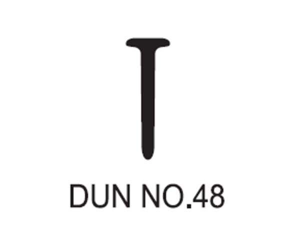 Dun No.48 Dunlop W/Strip 1464 Weather Seals Malaysia, Selangor, Kuala Lumpur (KL), Klang Supplier, Suppliers, Supply, Supplies   Ambassador Industrial (M) Sdn Bhd